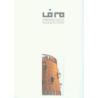 مجله معماری و فرهنگ 53
