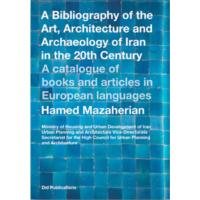 کتاب شناسی هنر، معماری و باستان شناسی ایران در قرن بیستم میلادی به زبان های اروپایی