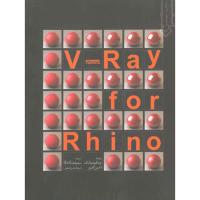 آموزش نرم افزار V-Ray for Rhino
